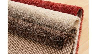 Ковровое напольное покрытие - ковролин